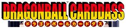 ドラゴンボールカードダス セレクションブースター Vol.1