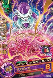 ドラゴンボールヒーローズ ドラゴンボール超 ふりかけ カレー GDPB-07フリーザ:復活