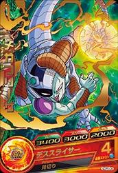 ドラゴンボールヒーローズ GDPB-08メカフリーザ