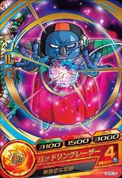 ドラゴンボールヒーローズ GDPB-09ソルベ