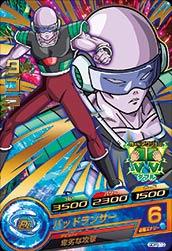 ドラゴンボールヒーローズ GDPB-10タゴマ