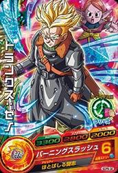 ドラゴンボールヒーローズ GDPB-32トランクス:ゼノ