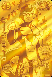 ドラゴンボールヒーローズ GDPB-35ゴールデンフリーザ