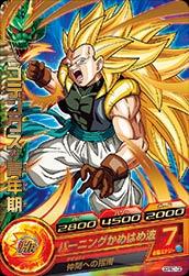 ドラゴンボールヒーローズ GDPBC1-02ゴテンクス:青年期