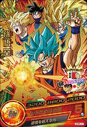 ドラゴンボールヒーローズ GDPC-01孫悟空