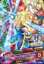 ドラゴンボールヒーローズ GDPJ-26べジータ