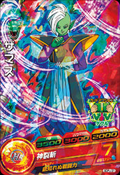 ドラゴンボールヒーローズ GDPJ-31ザマス