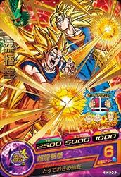 ドラゴンボールヒーローズ GDSE3-05孫悟空