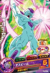 ドラゴンボールヒーローズ GPB-07フリーザ