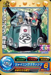 ドラゴンボールヒーローズ GPB-34トランクス:青年期