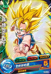 ドラゴンボールヒーローズ GPBC3-05孫悟空:GT