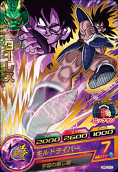 ドラゴンボールヒーローズ GPBC3-10ターレス