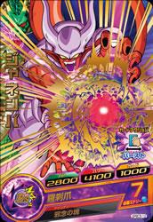 ドラゴンボールヒーローズ GPBC5-12ジャネンバ
