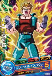 ドラゴンボールヒーローズ GS3-02ベジータ:GT