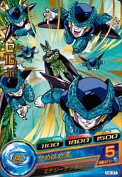 ドラゴンボールヒーローズ H2-37セルJr.