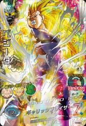 ドラゴンボールヒーローズ H4-SECベジータ