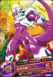ドラゴンボールヒーローズ H5-37クウラ