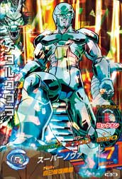 ドラゴンボールヒーローズ H5-38メタルクウラ