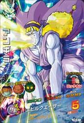 ドラゴンボールヒーローズ H5-51アンギラ