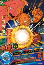 ドラゴンボールヒーローズ H6-22ドロダボ