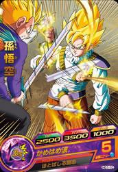 ドラゴンボールヒーローズ HG1-10孫悟空