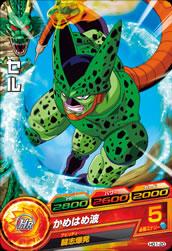 ドラゴンボールヒーローズ HG1-20セル