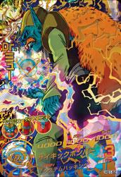 ドラゴンボールヒーローズ HG1-52Dr.ミュー