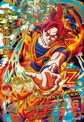 ドラゴンボールヒーローズ HG10-01孫悟空