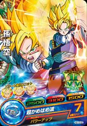 ドラゴンボールヒーローズ HG10-02孫悟空