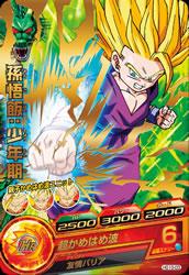 ドラゴンボールヒーローズ HG10-03孫悟飯:少年期