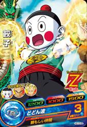 ドラゴンボールヒーローズ HG10-09餃子