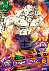 ドラゴンボールヒーローズ HG10-25ヤムー