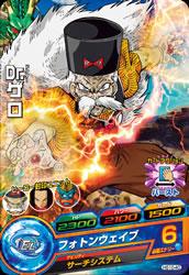 ドラゴンボールヒーローズ HG10-40Dr.ゲロ