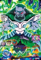 ドラゴンボールヒーローズ HG10-57Dr.ライチー