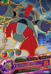 ドラゴンボールヒーローズ HG2-25スーパーΣ
