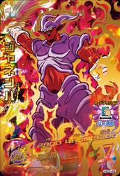ドラゴンボールヒーローズ HG2-49ジャネンバ