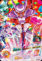 ドラゴンボールヒーローズ HG3-30ジャネンバ