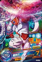 ドラゴンボールヒーローズ HG3-CP5ジャネンバ