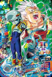 ドラゴンボールヒーローズ HG3-SECベビー:少年体