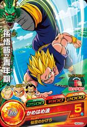 ドラゴンボールヒーローズ HG4-03孫悟飯:青年期