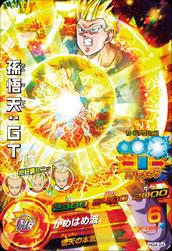 ドラゴンボールヒーローズ HG4-24孫悟天:GT