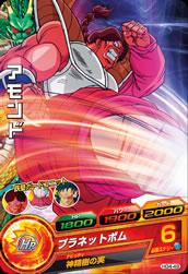 ドラゴンボールヒーローズ HG4-49アモンド