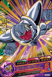 ドラゴンボールヒーローズ HG4-54 カカオ