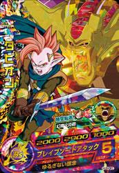 ドラゴンボールヒーローズ HG5-CP7タピオン