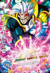 ドラゴンボールヒーローズ HG6-22スーパーベビー2
