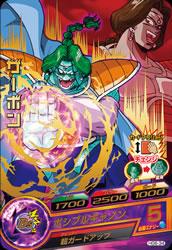 ドラゴンボールヒーローズ HG6-34ザーボン