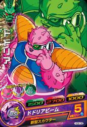 ドラゴンボールヒーローズ HG6-36ドドリア