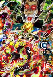 ドラゴンボールヒーローズ HG6-SECバーダック