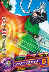 ドラゴンボールヒーローズ HG7-43グレートサイヤマン