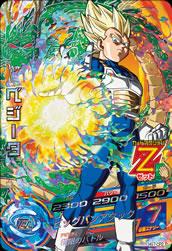 ドラゴンボールヒーローズ HG7-CP2ベジータ